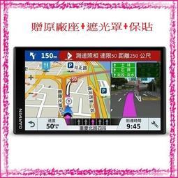 免運刷卡 garmin drivesmart  65 車用衛星導航(贈原廠座+遮光罩+保貼) smart 65