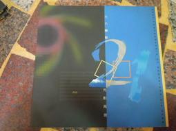 【知識F15G】  六六轉動  光影再現   高雄6X6市攝影會2001特刊