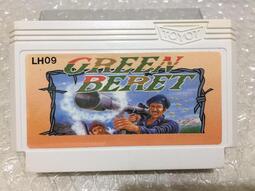 早期台灣任天堂fc卡帶 美版NES 綠色兵團