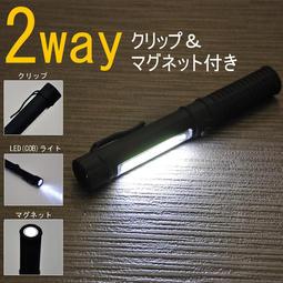 殺到底!!特務手電筒 手電筒 工作燈 LED燈 照明燈 強力磁鐵手電筒(批24支/盒免運)原/100$