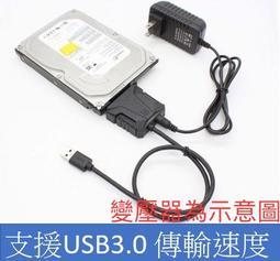 [Cookie]現貨支援16TB筆電固態硬碟 SSD 2.5HDD SATA 轉 USB3.0 轉換線 串口硬盘 易驅線