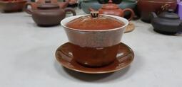 《就是愛壺》曉芳窯早期代工陸羽款1984年紫金釉蓋杯