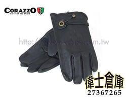 *偉士衣櫥*Corazzo Cordero Gloves 真皮騎車手套黑色 Piaggio Vespa 偉士牌 Kymco Yamaha SYM Suzuki BMW TRIUMPH 現貨