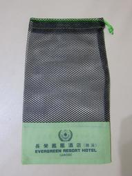1231G礁溪長榮鳳凰酒店網袋.全新