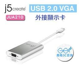 【光華喬格】 凱捷 j5create JUA210 USB 2.0 VGA 外接顯示卡