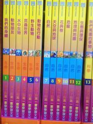 時代孩子的第一套學習文庫24本評量8本無限Walter2台