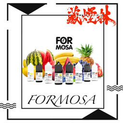藏煙林🔸Formosa 福爾摩沙系列 水果 草莓 西瓜 藍莓 芒果 香蕉 鳳梨