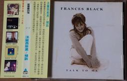 二手CD: Frances Black 法蘭西斯黑: Talk to me
