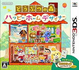 【飛鴻數位】3DS 動物之森 快樂家庭設計師