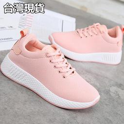 【現貨 附發票】透氣舒適厚底鞋 休閒鞋 女鞋 運動鞋 小白鞋 增高鞋 編號5506