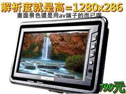 3C俗俗賣 NECVOX 5吋 5.8吋 6吋 頭枕式 液晶 螢幕 監視器 遊戲機 汽車 影音 lcd 遊戲機 台灣製造
