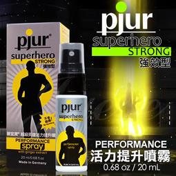 ~lulu醉愛*德國Pjur-SuperHero 超級英雄強效型 活力情趣提升噴霧20ML 8190081