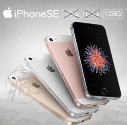 /手機福利社/iPhoneSE四色128G[嚴選二手機] 特賣優惠