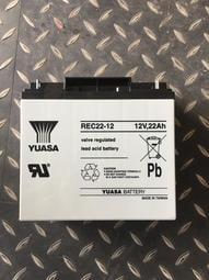 (潘帥電瓶專賣) 湯淺 REC22-12 可用在 .電動機車與救車啟動電源 送雨刷精或COB鑰匙圈