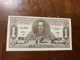 全新粗體簽名1928玻利維亞舊版鈔