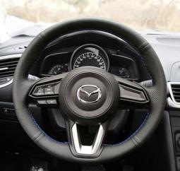 含運,真皮 魂動 Mazda 3 6 CX-3,CX-5(2代),CX-9(2代)手縫方向盤套