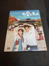 台灣偶像劇《有愛一家人》DVD (全72集) 房思瑜 宥勝 周曉涵 李運慶 沈孟生 劉瑞琪
