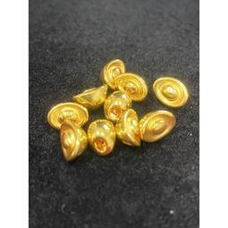 純金9999 黃金DIY 配件 金元寶 約 0.03錢 特價388 第二件六折