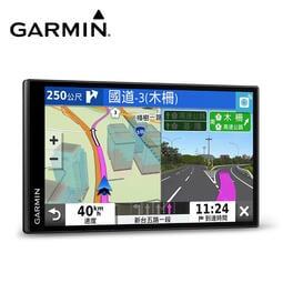 GARMIN DriveSmart 65 6.95吋 GPS車用衛星導航 (送原廠矽膠座+遮陽罩)