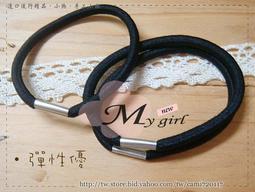 My girl╭* DIY材料˙手作蝴蝶結兒童髮飾串珠花朵緞帶花*A款優質4mm黑色彈力髮圈繩 - 黑色 ZF0004*