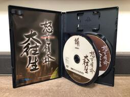 PS2~ 怒首領蜂大往生 2手純日版 光碟微刮可正常遊玩