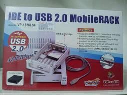 IDE硬碟 TO USB硬碟轉接盒 VP-1528LSF