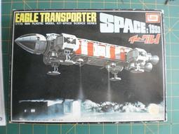 SPACE1999.外太空1999蒼鷹號之古董太空船模型