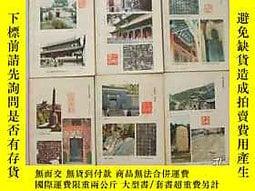 古文物書法1988罕見全年6期全露天204272 上海書畫出版社 上海書畫出版社  出版1988