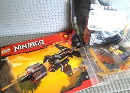 LEGO 樂高 NINJAGO 忍者機關炮飛行機 70747