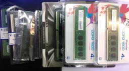 創見/威剛/金士頓/TEAM 2G 4G 8G DDR3 單面 雙面 1333 1600記憶體 有DDR4 DDR2可問