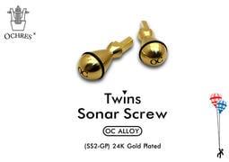 OCHRES │ 薩克斯風專用聲納螺絲(雙胞胎版) 24K鍍金版 / 鍍銀版