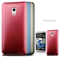 超薄金屬風格 【HTC Desire 700 】雙卡機 Dual sim 防指紋(硬殼素殼背殼PC保護殼)可買3個郵寄免運*非NILLKIN邊框*可加購保護貼