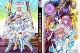 DVD 最新聖鬥士星矢 聖鬥少女翔 1-10 話(全)
