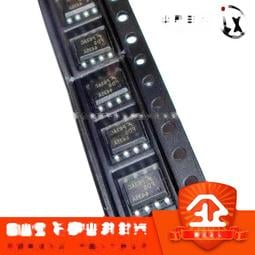 全新 FDS4435A 場效應管 P溝道 9A/30V 電源管理晶片 貼片 SOP-8 211-02079