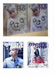 men's uno 4月(港版) BigBang TOP封面 ☆交換☆