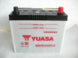 《台北慶徽含安裝》YUASA 70B24LS 湯淺高性能加水汽車電池 55D23L 75D23L AMARON 國際牌