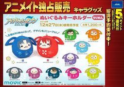 ■預購■『Animate』通販|偶像星願|IDOLISH7『兔布偶吊飾』(共12款可選)。