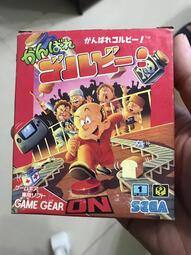GG Factory Panic Ganbare Gorby がんばれゴルビー Crazy Company