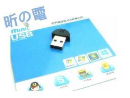 【小樺資訊】 開發票  USB麥克風 迷你USB電腦麥克風 無線麥克風USB話筒 外置音效卡