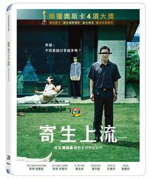 合友唱片 面交 自取 寄生上流 藍光 Parasite BD 第92屆奧斯卡最佳影片、導演