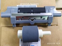 (含稅)惠普 hp P2035 P2055 Pro400 M401 M425 全新原廠 紙匣取紙輪 分頁器