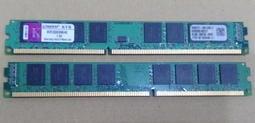 金士頓/威剛 DDR3 1333 4G 記憶體 - 原廠終生保固