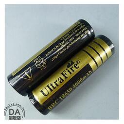 18650充電電池 高容量 4000mAh 電池 鋰電池 充電電池 3.7V Li-ion 尖頭 充電器 USB