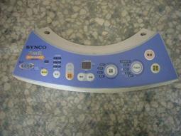 新格洗衣機控制電腦基板 SNW-1516TC 新格牌 SYNCO洗衣機基板維修 含保固1200元