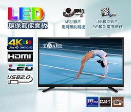 送壁架或HDMI線 全新 65型 2160P 4K LEDTV 液晶電視 3組HDMI2.0及2組USB端子
