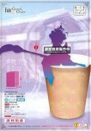 Fate/Grand  泡麵杯蓋 葛氏北斎 6月預購代理D0222結單