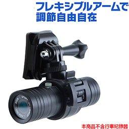 mio MiVue M650 M652 M655行車記錄器支架安全帽行車紀錄器車架快拆行車記錄器固定座行車紀錄器固定架