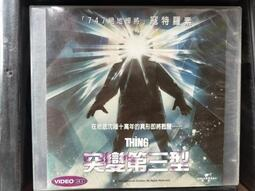 挖寶二手片-V05-013-正版VCD-電影【突變第三型】-寇特羅素(直購價)