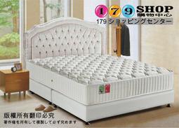 【飯店用】頂級客製款-2.4mm硬式獨立筒床墊(護腰型麵包床厚24cm)雙人5尺$6499-感謝回饋-原價8999