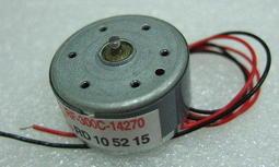 微型直流馬達DC2V *1PCS